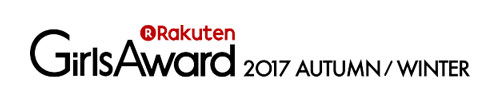 Rakuten BRAND AVENUE×GirlsAward 2017 AUTUMN/WINTER 公式通販サイト