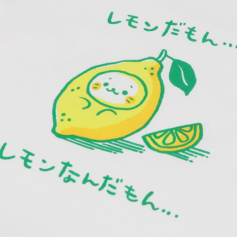 レモンなんだもんTシャツ